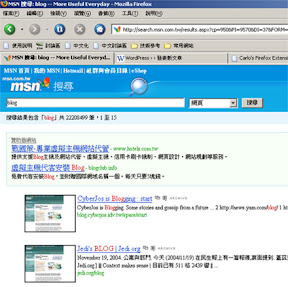 [Tips]FireFox沒有MoreGoogle可用?試試McSearchPreview吧