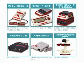 [逸品]YUJIN 將於3月第三週推出任天堂紅白機系列轉蛋模型!
