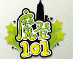 [MMO]台版專屬第三彈!魔登101購物中心5/30全面開放!