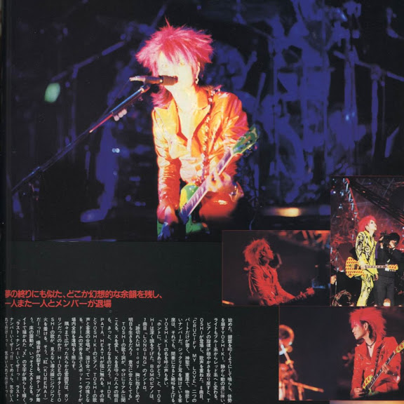 For hide