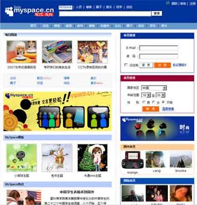 2016家用车推荐网站评论:MySpace.cn界面真难看杭州外婆家2016菜单