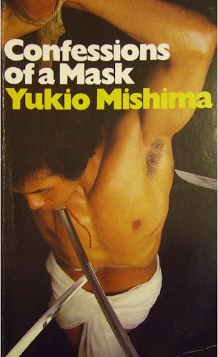 Confessions of a Mask front cover