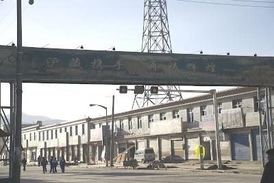 Street in Gyantse's Chinese area