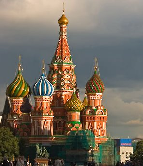 Then The Russian Governmental 53