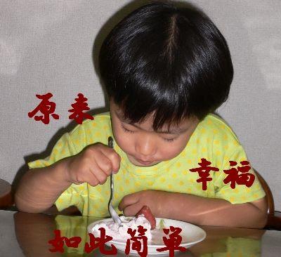 丫头三岁了  - 丹丹 - 幸福花儿开。。。