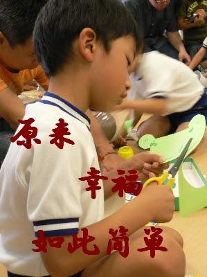 幼儿园参观日  - 丹丹 - 幸福花儿开。。。