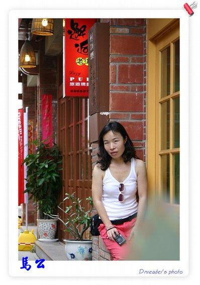 http://lh4.google.com.tw/image/dmreader8/RnoUrPq57yI/AAAAAAAABlY/Utq2IUN1MKI/s800/IMG_0439.jpg