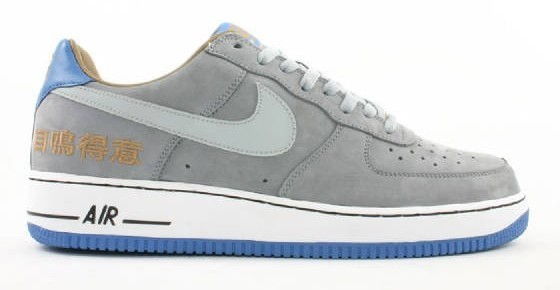 f8a17fc2b7a4 ... Nike Air Force 1 LeBron James 8220Chamber Of Fear8221 Pack ...