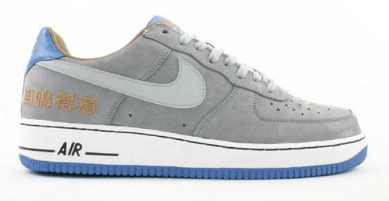Nike Air Force 1 LeBron James