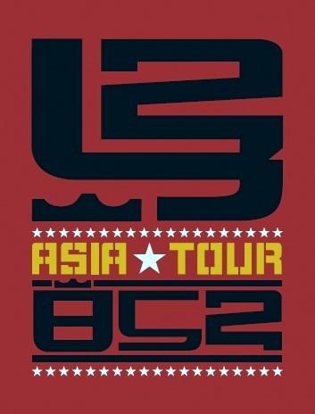 Event recap 080605 LeBron 2055 Asia Tour