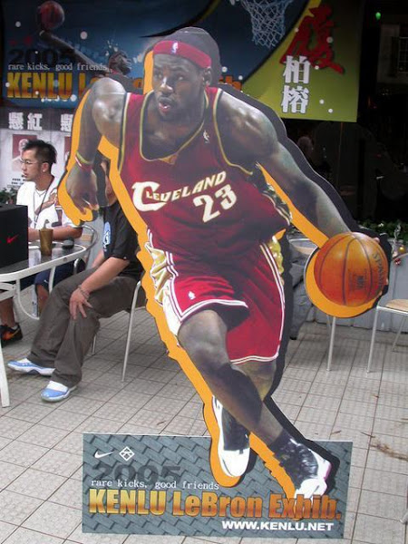 Event recap 120305 Kenlunet LeBron exhibition