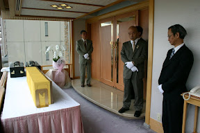 The Royal gift of Tipitaka is ready to be hand-carried into the ceremony hall, Osaka, 2007.