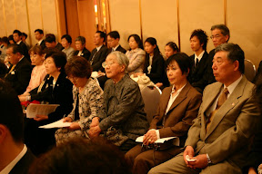 Japan Dhamma Society at the celebration of the Roman-script Tipitaka in Osaka, Japan, 2007.