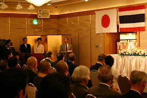 Prof Edno acting as an honorary MP for the Tipitaka celebration at Osaka, 2007.