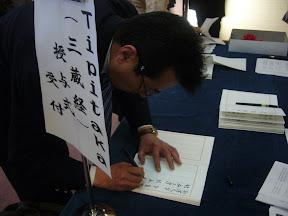 VIP Guests arriving at the celebration of Tipitaka, Osaka, Japan