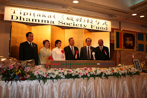 Dhamma Society Thailand, Sri Lanka and Japan, at Osaka, 2007.