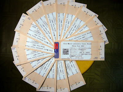 Sonic Youth Tickets
