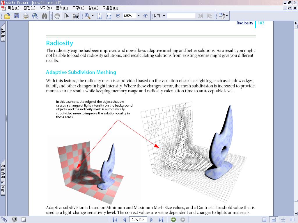 PDF보는 방법