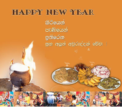 "Home » Search results for ""Happy New Year Nisadas Sinhala"""