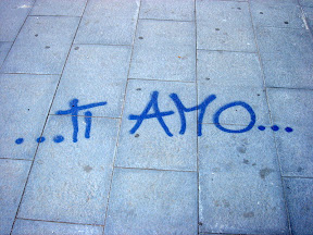 Urban Love on the streets of Rome - ...Ti Amo...