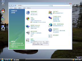 IIS7安装及ASP