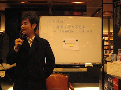 台湾ミステリ通信:台湾ミステリ事件(日本語) - livedoor Blog(ブログ)
