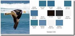 gull palette