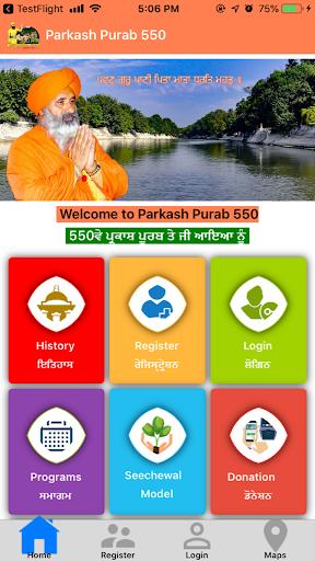 Parkash Purab 550 36.0 screenshots 1
