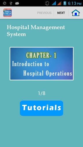 病院管理システム