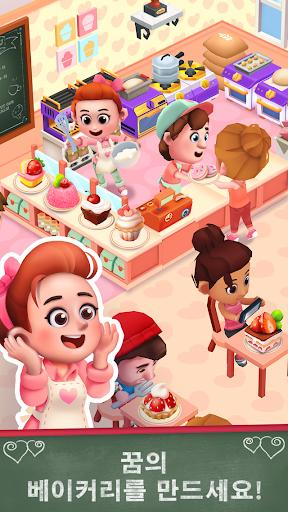 베이커리 스토리 2: 사랑과 컵케이크