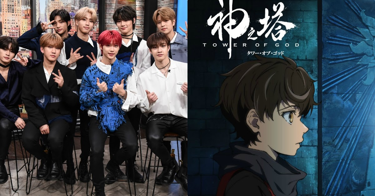 Stray Kids To Sing Theme Song For New Animation Tower Of God Koreaboo