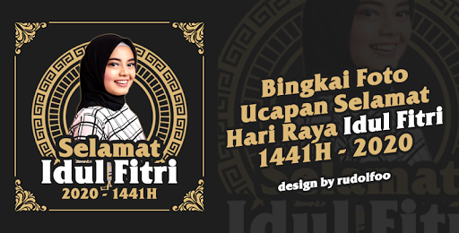 Download Kartu Ucapan Lebaran 2020 Idul Fitri Photo Frame Free