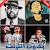 أغاني الراب المغربي 20  --rap marocaine file APK for Gaming PC/PS3/PS4 Smart TV