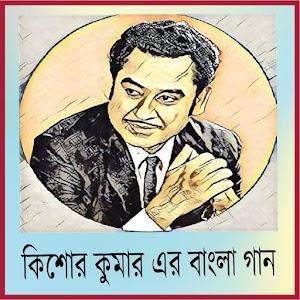 Download Hit Songs Of Aarti Mukherjee /আরতি