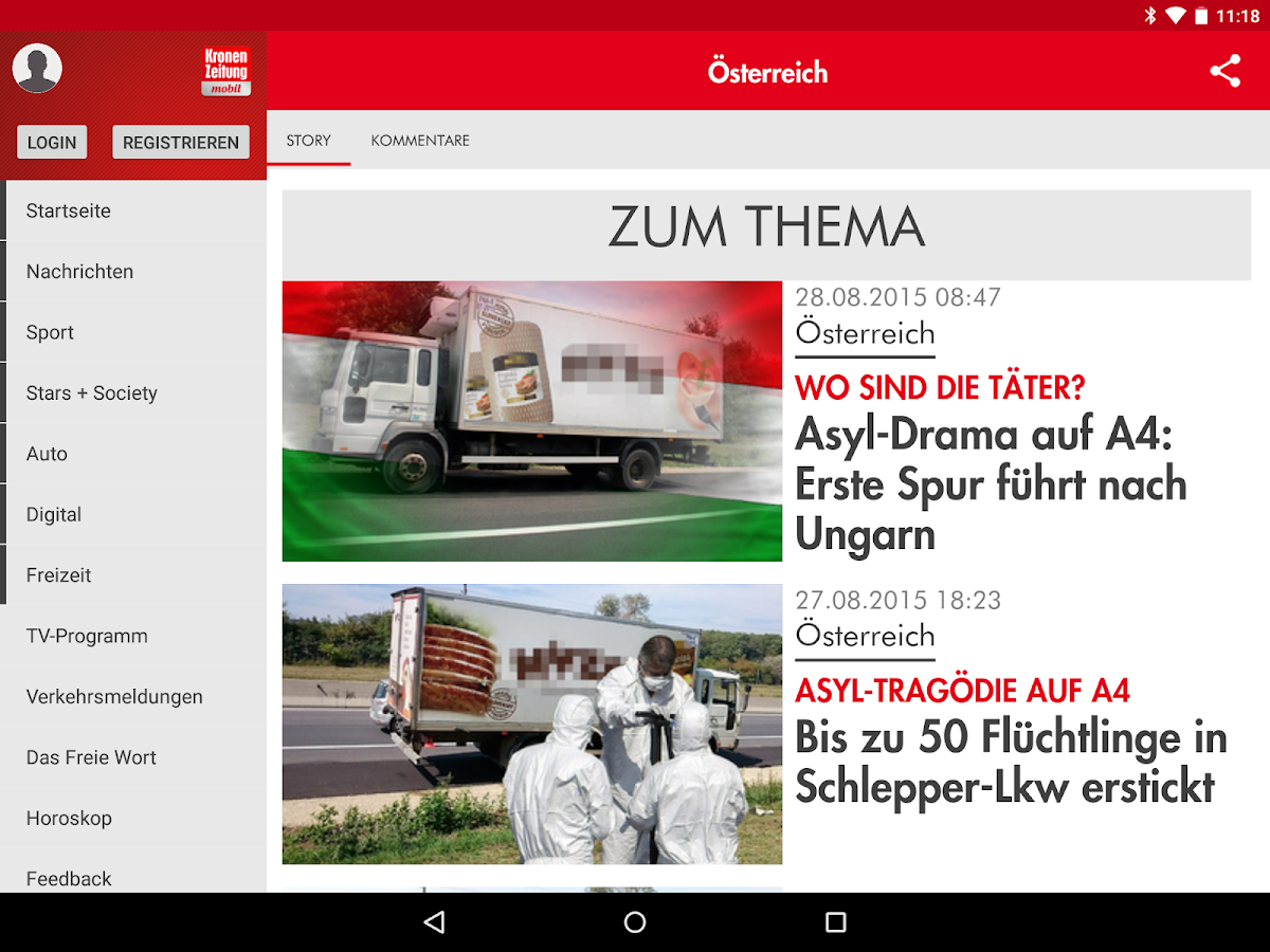 Krone- screenshot
