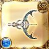 SSR弓_シグルズの弓