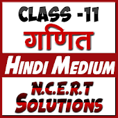11th class maths solution in hindi Part-1
