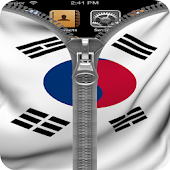 South Korea Flag Zipper Lock