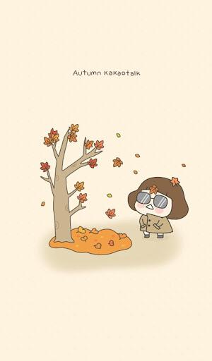 멍옥이 가을이오네용 카카오톡 테마