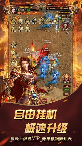 Idle Legend War-fierce fight hegemony online game apkmartins screenshots 1