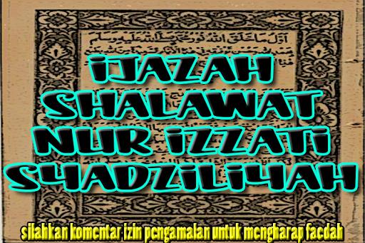 Ijazah Pembuka Tabir Shalawat Nurizzati Wali Quthb 1.8 screenshots 1