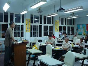 Photo: 20111021頭份(五)易經生活哲學面面觀003