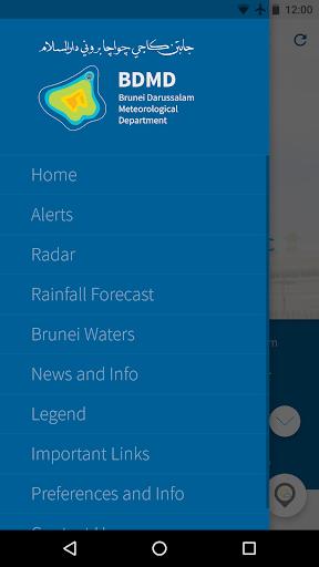 Brunei WX  screenshots 1