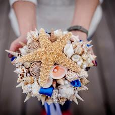 Wedding photographer Mariya Savina (MalyaSavina). Photo of 31.05.2015
