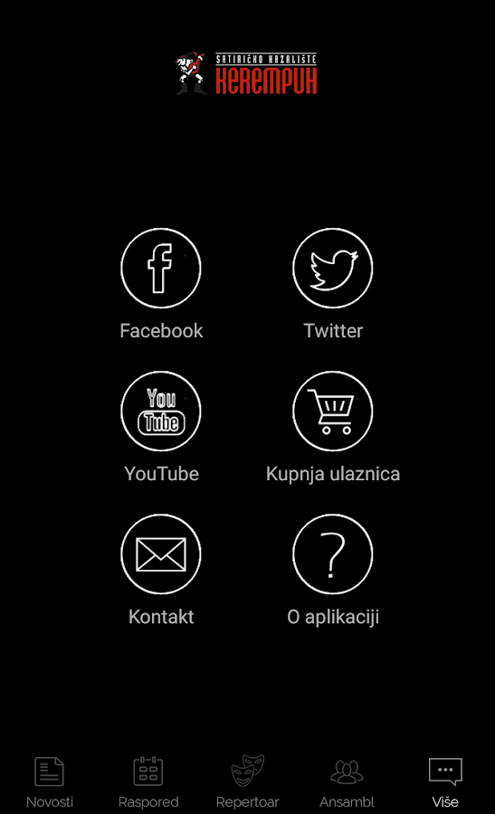 Kerempuh- screenshot