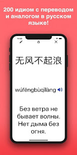 Maibo - 中文 карточки