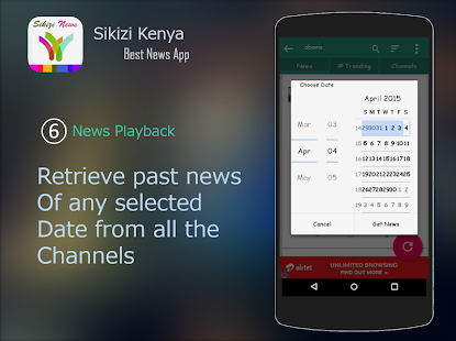 Sikizi TV News- screenshot thumbnail