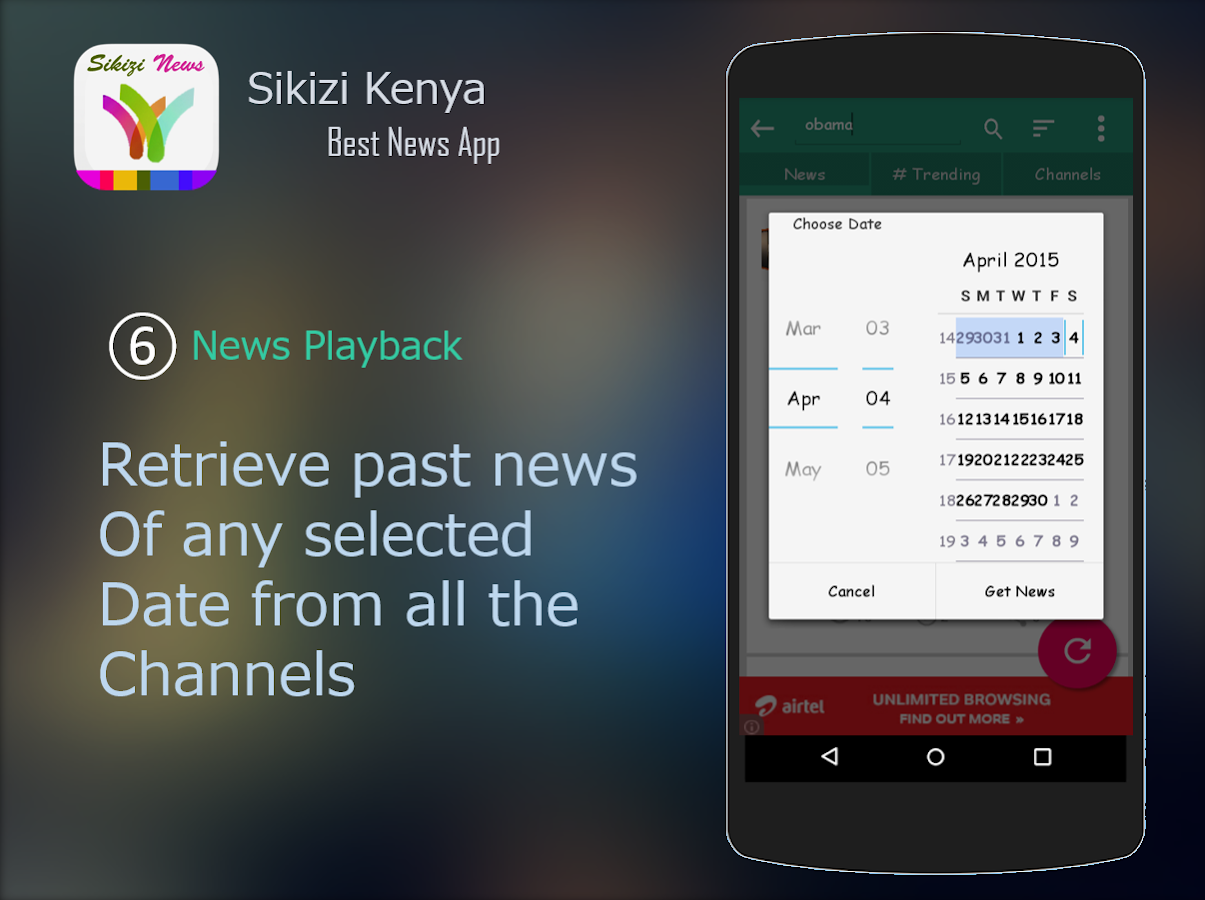 Sikizi TV News- screenshot