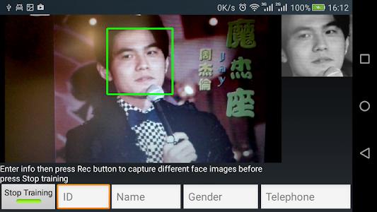 Face Recognition screenshot 0
