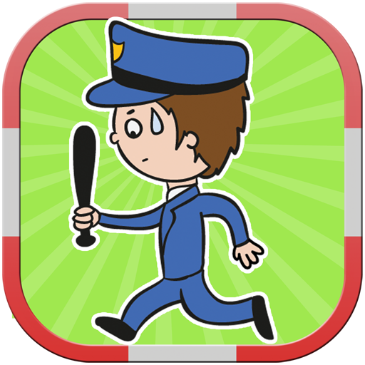 شرطة الصغار 漫畫 App LOGO-硬是要APP